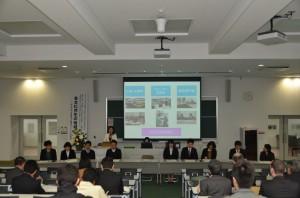 symposium8