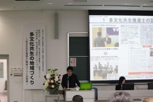 symposium9
